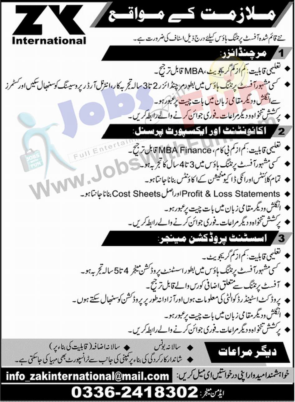 Career Opportunities In ZAK International offset Printing