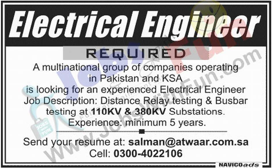 Electrical Engineer Required In Multinational Company Pakistan And